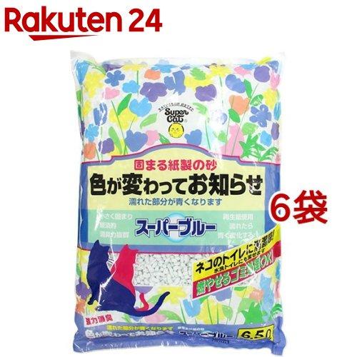 猫砂紙スーパーブルー