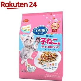 コンボ キャット 子ねこ用 ミルクチップ添え(120g*5袋入)【コンボ(COMBO)】[キャットフード]