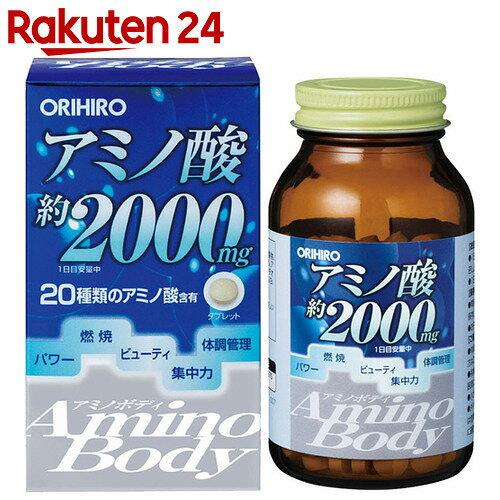 オリヒロ アミノボディ 250粒
