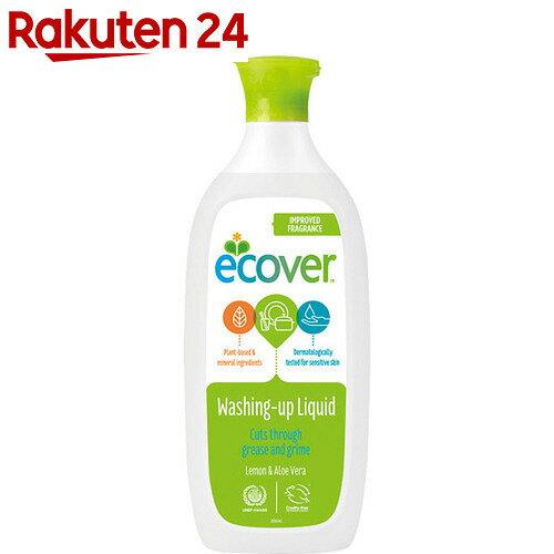エコベール(Ecover) 食器用洗剤 レモン 500ml