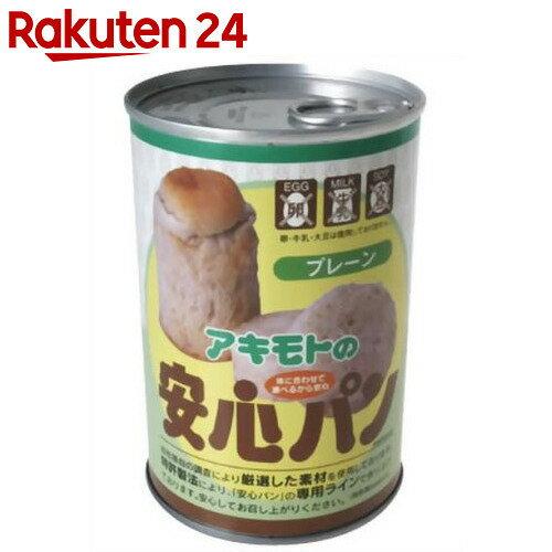 アキモトの安心パン パンの缶詰 プレーン 100g×24個【bosai_6】