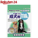 ニチドウ 成犬用ミルク 300g【楽天24】[ニチドウ ミルク(ペット)]