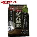 グァバ茶100 徳用 2g×60包【楽天24】[ユウキ製薬 グアバ茶 お茶 健康茶 ティーバッグ]
