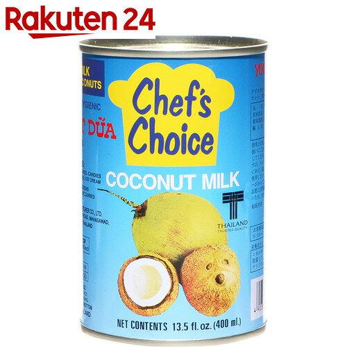 ユウキ食品 ココナッツミルク 缶 400ml【HOF13】【イチオシ】【rank_review】【stamp_cp】【stamp_010】