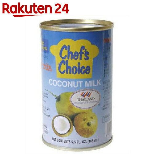 ユウキ食品 ココナッツミルク ベビー缶 165ml