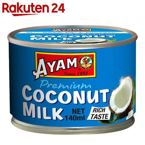 アヤム ココナッツミルク 140ml