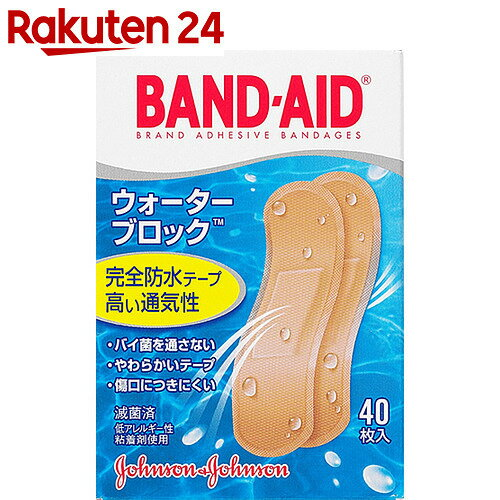 バンドエイド2052 ウォーターブロック 40枚【jxj】