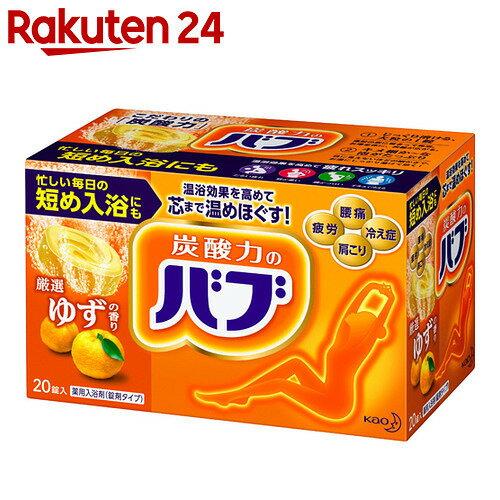 バブ ゆずの香り 20錠入【ko74td】