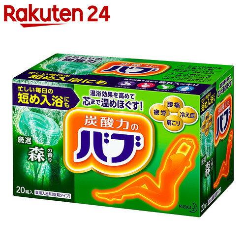バブ 森の香り 20錠入【ko74td】