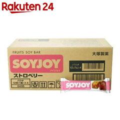 【ケース販売】SOYJOY(ソイジョイ)ストロベリー30g×48本