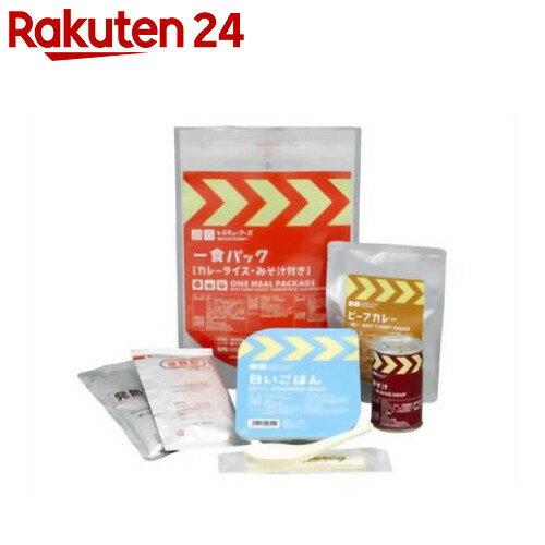 レスキューフーズ 一食パック カレーライス(みそ汁付き)【楽天24】【bosai_6】