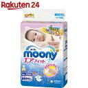 ムーニーエアフィット テープタイプ 新生児用 お誕生から5000g 90枚【unumar】【unmoon】【pg15】