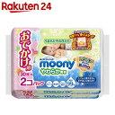 ムーニー おしりふき やわらか素材 おでかけ用 30枚×2コ【unoshi】【unmoon】