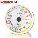 エンペックス 高精度UD温・湿度計 EX-2841【楽天24】[EMPEX(エンペックス) 温湿度計]