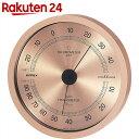 エンペックス スーパーEX高品質 温湿度計 EX-2728【楽天24】[EMPEX(エンペックス) 温湿度計]