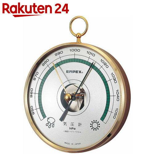 エンペックス 予報官 気圧計 BA-654【楽天24】【あす楽対応】[EMPEX(エンペックス) 気圧計]