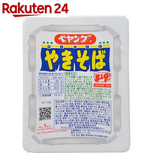 ペヤング ソースやきそば 120g×18個【HOF13】【rank_review】