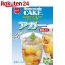 ゼリーの素(アガー) 5g×5袋【楽天24】[Home made CAKE アガー]