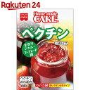 ペクチン 30g【楽天24】[Home made CAKE ペクチン(製菓用)]