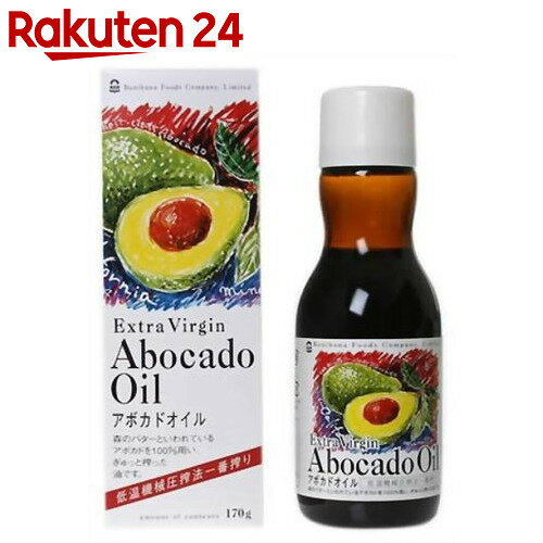 紅花食品 エキストラバージン アボカドオイル 170g