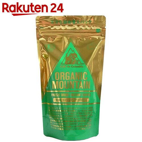 有機インスタントコーヒー フリーズドライ (詰替用) 80g【イチオシ】
