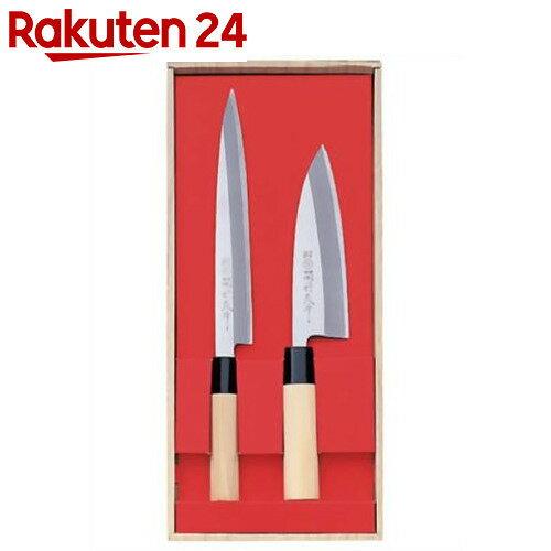 関鍔蔵(セキツバゾウ)作 刺身・出刃2本組セット 30043