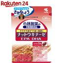 小林製薬 ナットウキナーゼ (EPA/DHA) 30粒【楽天24】【あす楽対応】[小林製薬 ナットウキナーゼ(納豆キナーゼ) EPA]【gs】