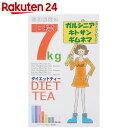 目標7kgダイエットティー 30包【楽天24】[ギムネマ茶 ダイエット お茶 健康茶 ティーバッグ]
