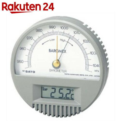 バロメックス気圧計(温度計付)【楽天24】[skSATO 気圧計]