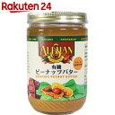 ピーナッツバタースムース 454g【HOF13】【イチオシ】【rank_review】