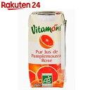 ヴィタモント ピンクグレープフルーツジュース 200ml