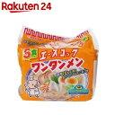 ワンタンメン 5食入×6袋【楽天24】【ケース販売】[エースコック しょうゆラーメン]