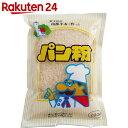 桜井食品 パン粉 200g【楽天24】[桜井食品 パン粉]