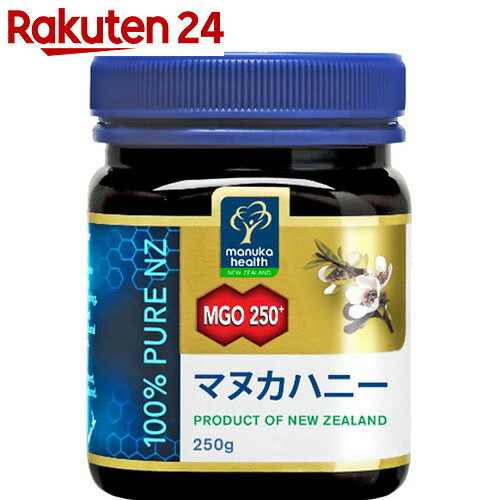 マヌカハニーMGO250+ 250g【SPDL_5】