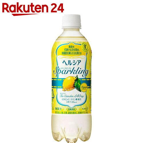 ヘルシア スパークリング レモン 500ml×24本【イチオシ】