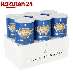 サバイバルフーズチキンシチュー(大缶6缶入60食相当)