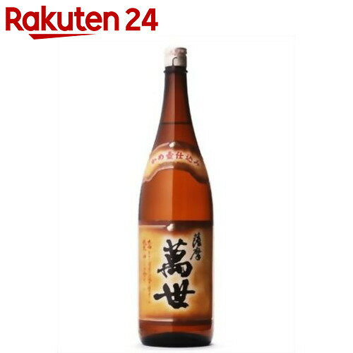 薩摩萬世 芋焼酎 25度 1.8L【楽天24】[萬世 芋焼酎 焼酎 お酒 蒸留酒]