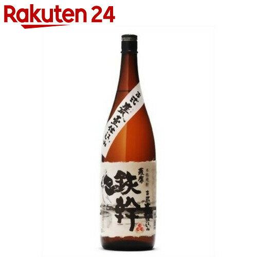 鉄幹 芋焼酎 25度 1.8L