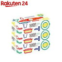 スコッティ キッチンタオルボックス 75組× 3箱パック【楽天24】[スコッティ キッチンペーパー]【pg-2K】【イチオシ】