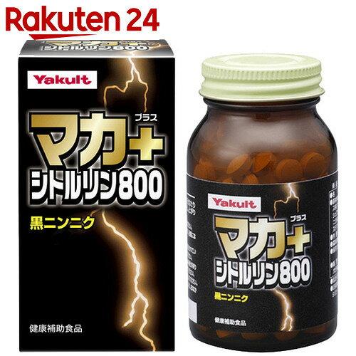 ヤクルト マカ+シトルリン800 180粒【イチオシ】