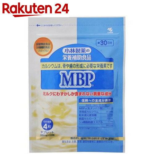 小林製薬 MBP 120粒【楽天24】【イチオシ品】【イチオシ】