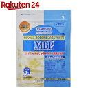 小林製薬 MBP 120粒【楽天24】[小林製薬の栄養補助食品 MBP]【イチオシ品】【イチオシ】
