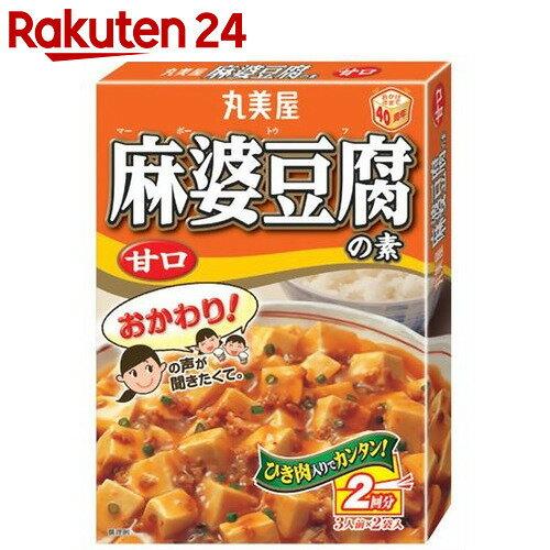 麻婆豆腐の素 甘口 162g