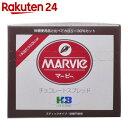 マービーチョコレートスプレッドスティック 10g×35本【楽天24】【あす楽対応】[マービー スプレッド]