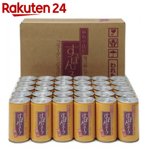 イワタニ 麻布小銭屋すっぽんスープ 190g×30缶
