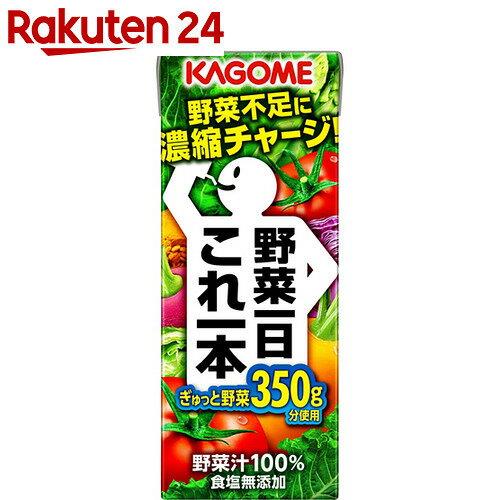 カゴメ 野菜一日これ一本 200ml×24本【イチオシ】