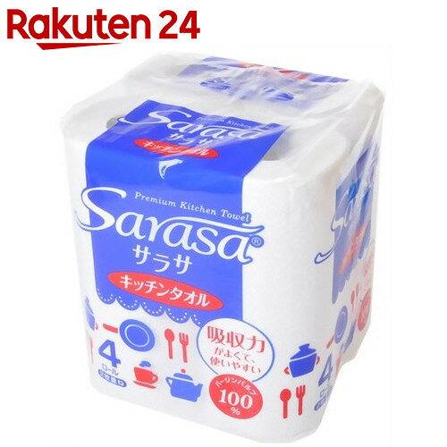 サラサ キッチンタオル 4ロール