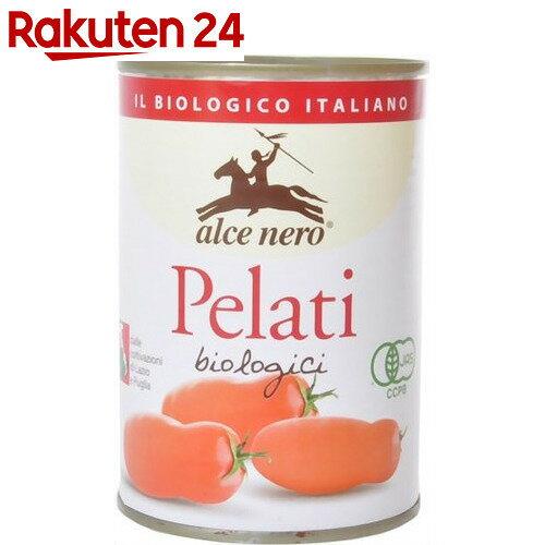アルチェネロ オーガニック ホールトマト 400g