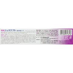シュミテクト歯周病ケア90g3枚目