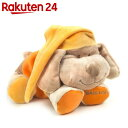 Babiage オレンジ【楽天24】[Babiage(バビアージュ) 寝かしつけ対策グッズ]